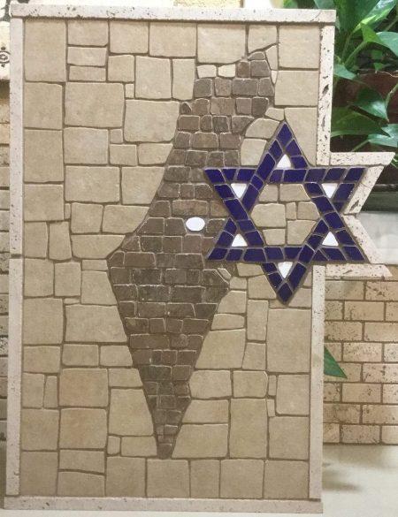Israel and Jewish Star
