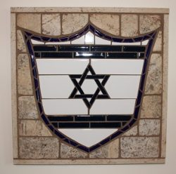 Beautiful Mosaic depicting the Shield of David as a crest.